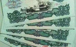 第三套人民币车工价格