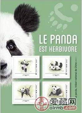 大熊貓再登法國郵票
