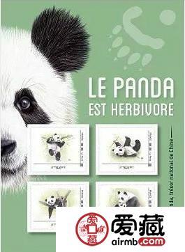 大熊猫再登法国邮票