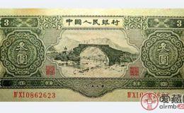 第二套人民币3元市场价格