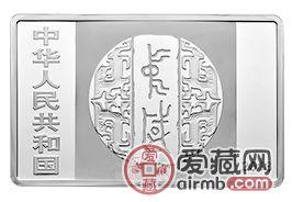 鑒賞中國書法藝術(篆書)150克銀幣
