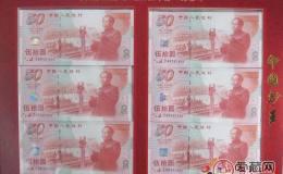 建国50周年三连纪念钞最新价格