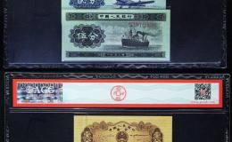 纸分币:从纸币的材料判断真假