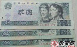 第四版人民币哪里有回收的