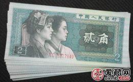 哪里收购第四版人民币
