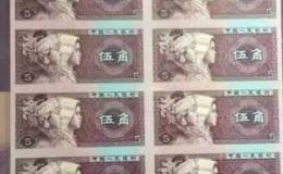 第四套人民币价格表八连体