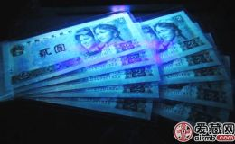 第四版人民幣收購價