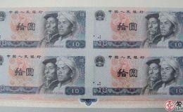 第四套人民幣四連體鈔價格
