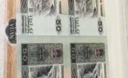 第四套人民币四连体收藏最新价格