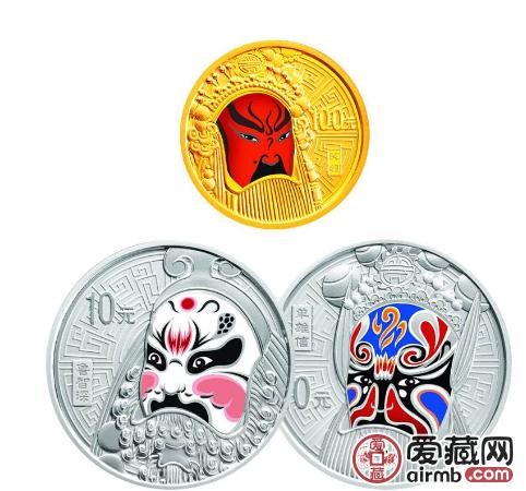 京剧艺术三组金银币价格