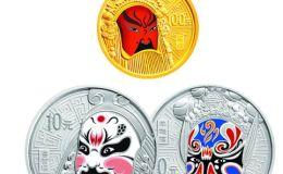 京剧艺术叁组金银币价格