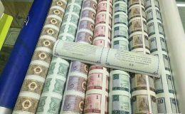 回收人民币整版钞