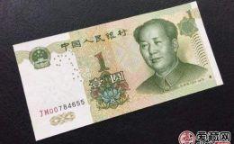 一元纸币因何逐渐消失:运营成本大+资源浪费