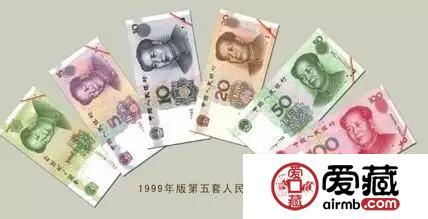 最短命的人民币,99版5元人民币