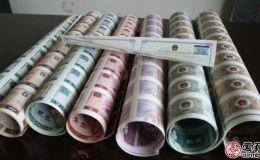 收購第四套人民幣整版連體鈔的價格及投資分析