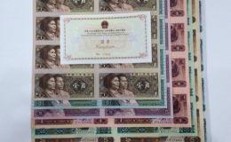 第四套人民币长城八连体钞的价格及收藏价值