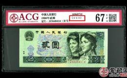 历史性时刻,爱藏评级全面开放普通纸币星级服务
