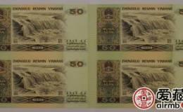 1990年50元四连体钞的价格及投资分析