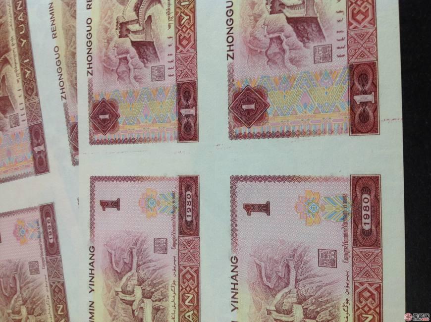 第四套人民币1元四连体钞价格及鉴定
