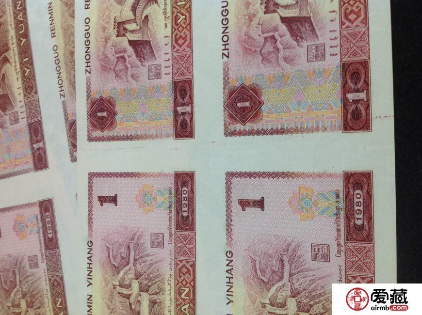 第四套激情电影币1元四连体钞价格及鉴定