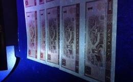 第四套人民币1元四连体钞的价格及收藏价值