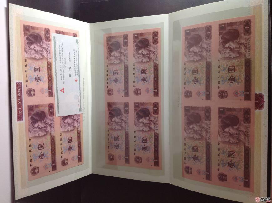 第四套人民币1元四连体的价格及投资分析