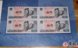 第四套人民币10元四连体钞价格及鉴定