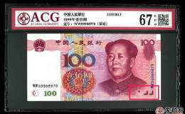 人民币上的盲文标志,你知道吗?