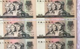 长城八连体钞价格【鉴定 注意事项 投资分析】