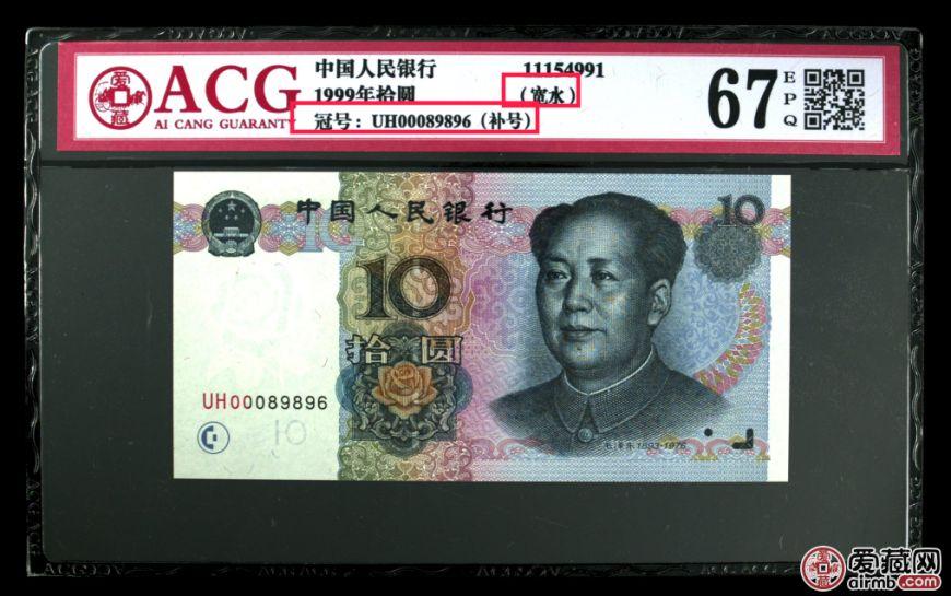 这种10元纸币最大涨幅2000倍