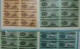 125分币八连体价格及投资分析