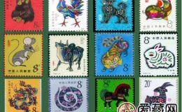 【第一轮生肖邮票价格表】2019年3月