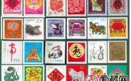 【第二轮生肖邮票价格表】2019年3月