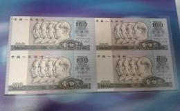 80年100元四连体钞价格【鉴定 行情 投资分析】