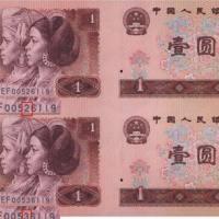 第四套1元四连体钞价格