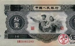 1953年10元纸币最新价格