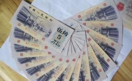 1972年5角纸币值多少钱?