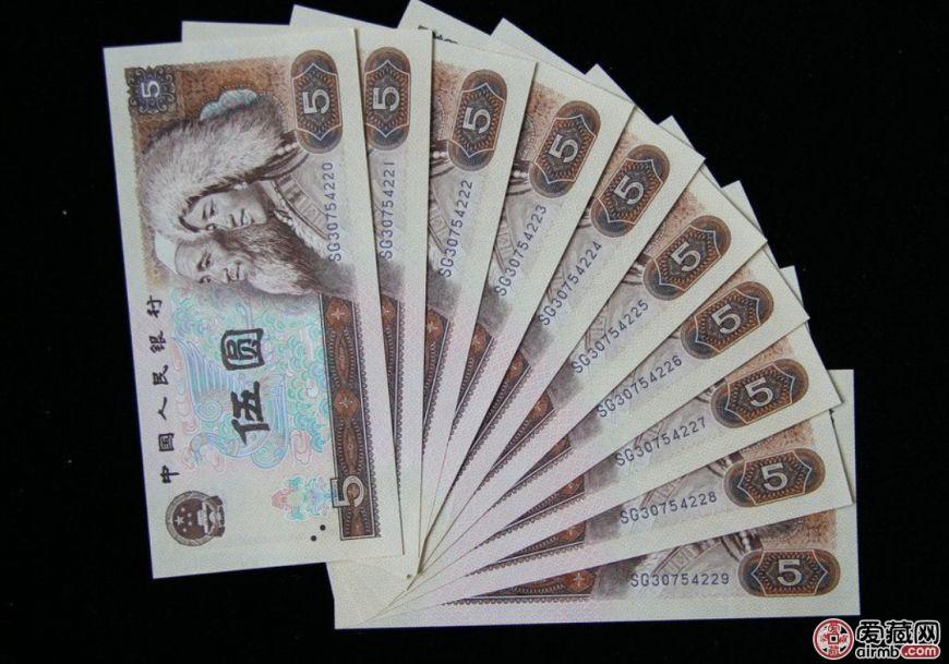 1980年5元紙幣值多少錢