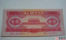 1953年1元价格【鉴定 行情 投资分析】