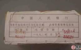怎么看一盒梅花五角硬币原盒的年份?