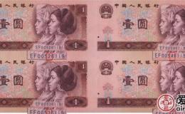1980年1元四连体钞最新回收价格是多少