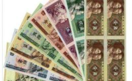 第四套人民币四方联体钞大全册价格【鉴定 行情 投资分析】