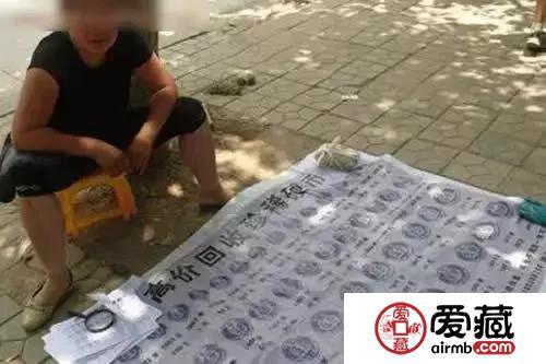 硬分币高价回收?错币价值百万?
