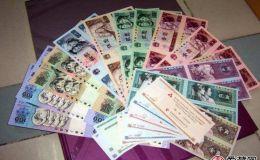 第四套人民幣四方聯體鈔大全冊回收價格