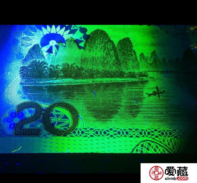 """五版币最强荧光,99年20元""""黄金叶"""",FA小开门"""