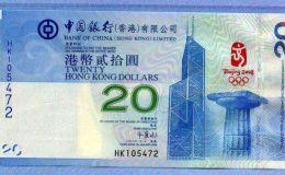 为何在中国纪念钞(币)无法真正流通使用