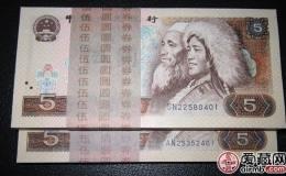 80版5元人民币价格及收藏价值