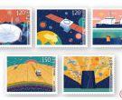 纪念邮票最新价格表及保存方法