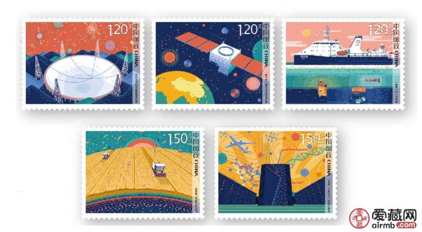 紀念郵票最新價格表及保存方法