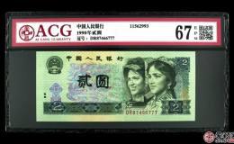 1990年2元人民币最新价格 1990年2元人民币最新报价